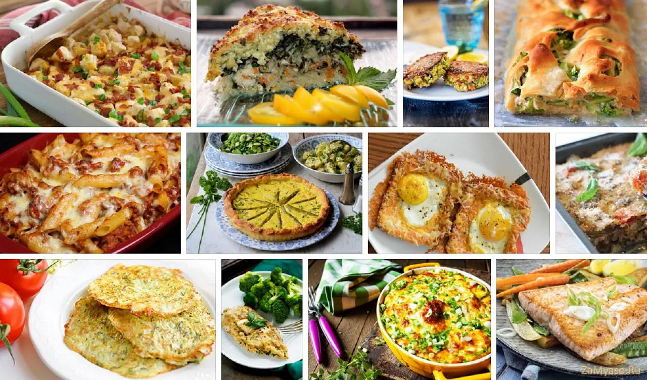 экономные блюда на каждый день с фото новой заботливой семьей